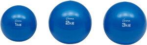 トーエイライト ソフトメディシンボール3kg