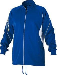 ZETT(ゼット) プロステイタストレーニングジャケット ロイヤルブルー
