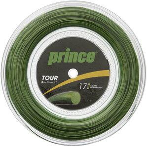 Prince(プリンス) Tour XP 17(200mリール)