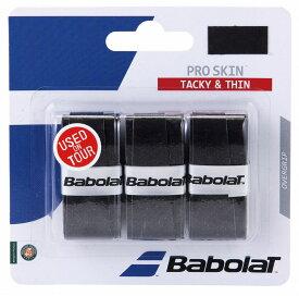 Babolat(バボラ) バボラ プロスキン×3 ブラツク