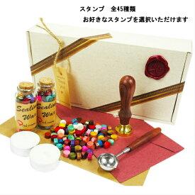 YALNe (ヤルネ) シーリングワックス のすべてがつまった 5点セット No.1〜No.15 シーリング ワックス 2瓶 (大容量 120粒 小粒タイプ) 選べる シーリングスタンプ 専用 スプーン 封筒 すぐに始められる スターターキット 高級 感 プレゼント 日本語 取扱説明書 付き