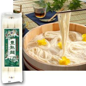 ひやむぎ豊熟麺(はくばく)270g×10袋【RCP】02P29Jul16