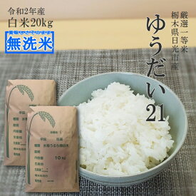 10 キロ 何 合 米