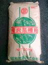 油粕20kg(菜種油粕)P14Nov15