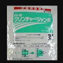 クリンチャージャンボ1kg(50g×20個)水稲用除草剤メール便対応は出来ません。P19Jul15
