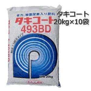 タキコート493BD水稲専用元肥一発肥料省力、被覆尿素入り14-19-13正味20kg20kg×10袋