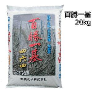 百勝一基水稲専用元肥一発肥料側条可!14-16-14正味20kg