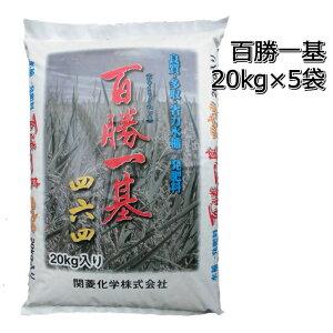 百勝一基水稲専用元肥一発肥料側条可!14-16-14正味20kg×5袋