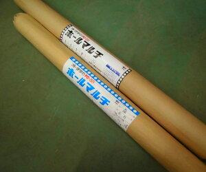 ホールマルチ(黒)9230(幅95cm)大根・落花生
