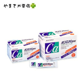 【送料無料】【カルシウム】【ビタミンC】ボンエナCa微粒 120包【第3類医薬品】【10P03Dec16】