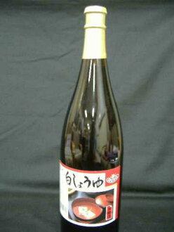 y 醬油: kinoene