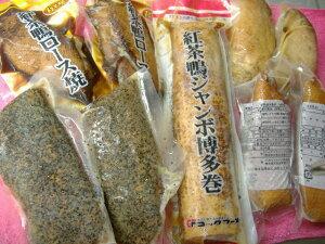 合い鴨大好き、5種食べ比べセット:スモーク、西京漬、パストラミ、紅茶鴨辛子、博多巻