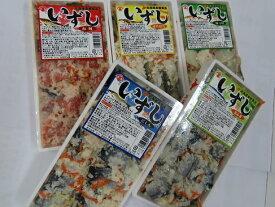 北海道名産:いずしシリーズ はたはた/にしん/ほっけ/さんま各種 飯鮨/イズシ/ハタハタ/ニシン