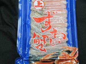 冷凍生ズワイガニ棒ポーション(生食用) 400g【かに/ずわい/しゃぶしゃぶ】