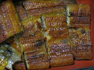中国産うなぎ1尾 (山椒付きタレ2個付)210g前後安くて美味しい鰻をお探しですか?【丑の日/ウナギ/土用】