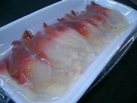 ホッキ貝スライス(寿司用)