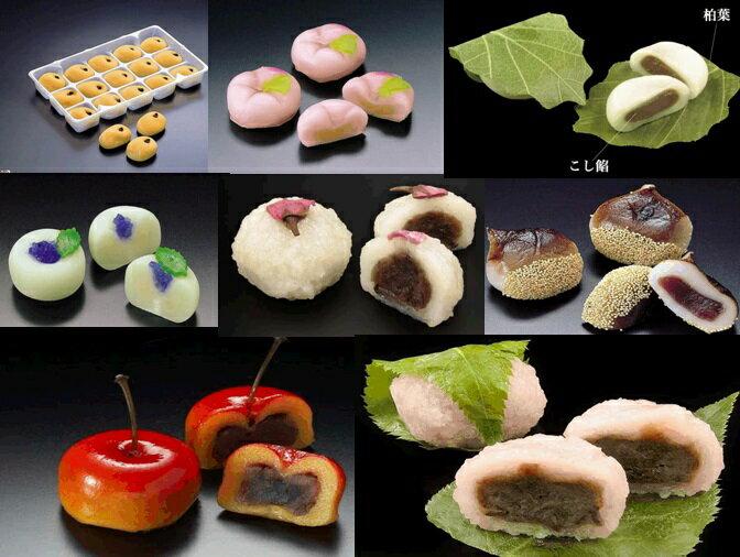 懐石用 甘味 花餅シリーズ 春・夏・秋・冬 季節に合わせてお届けいたします【あんこ/お茶菓子/お茶うけ】