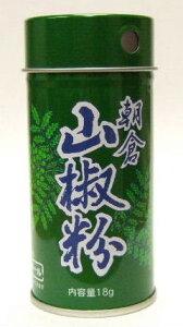 山椒粉 国内産100%うなぎ/さんしょう【レターパックプラス対応商品 6個迄 代引き不可】