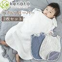 【お得な2枚セット】(ケラッタ) イブル スリーパー ベビー 6重ガーゼ 0歳 1歳 2歳 3歳 4歳 赤ちゃん 出産祝い 新生児 …