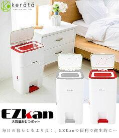 EZkan おむつポット おむつペール おむつ ゴミ箱 大容量 27L におわない袋 介護 ペットシーツ ネコ砂 にも EZ-270