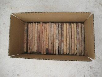One case of marron brick basic tile basic (entering 25 pieces)