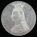 【 銀貨 】 イギリス ビクトリア ダブルフローリン銀貨 1887年 (未使用)【現品限り】【 送料無料 】