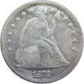 イタリア25センテシミ白銅貨1902年NGCMS62