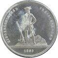 【銀貨】ドイツミュンヘンオリンピック記念10マルク銀貨(二次)1972年【オリンピック】