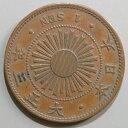 【銅貨】 稲1銭銅貨 大正3年(1914年) 美品 【コイン】