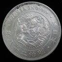 【銀貨】 新1円銀貨 明治28年(1895年) 極美〜美品【円銀】【 送料無料 】
