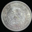 【銀貨】 新 1円銀貨 明治27年(1894年) 準未使用 【円銀】