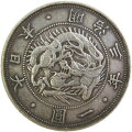 【銀貨】旧1円銀貨明治3年(美品)【円銀】【送料無料】