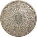 【銀貨】小型50銭銀貨 昭和4年(1929年) 「鳳凰50銭銀貨」 流通品 【近代貨幣】