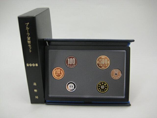 【年銘板なし】 平成20年(2008年)プルーフ貨幣セット 年銘板なし 【プルーフミント】