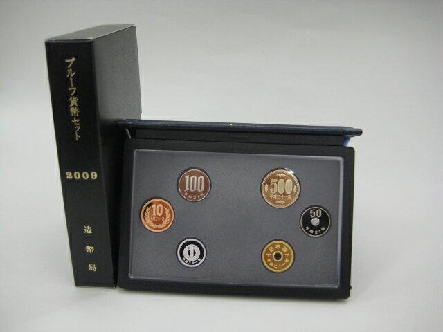 【年銘板なし】 平成21年(2009年)プルーフ貨幣セット 年銘板なし 【プルーフミント】