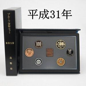 【プルーフ】 平成31年(2019年)プルーフ貨幣セット 年銘板あり 【プルーフミント】平成31年ミントセット