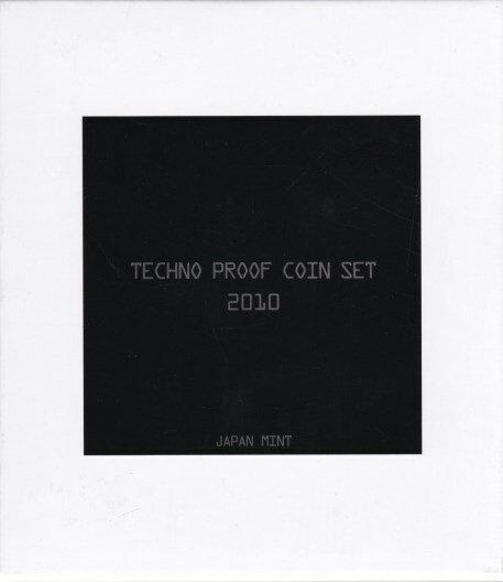 【 プルーフ 】 テクノプルーフ貨幣セット2010 プルーフセット 【平成22年】
