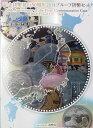 【 送料無料 】 記念貨幣 発行50周年 2014 プルーフ貨幣セット 平成26年プルーフミントセット