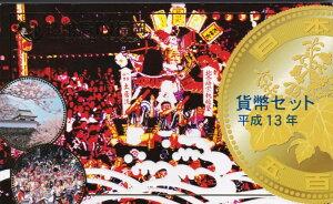 【平成13年】 平成13年「造幣局 IN 福岡」 2001年 ミントセット