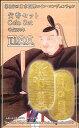 【平成29年】第28回 東京国際コインコンヴェンション 貨幣セット「享保の改革〜吉宗の貨幣〜」 (2017年)ミントセッ…