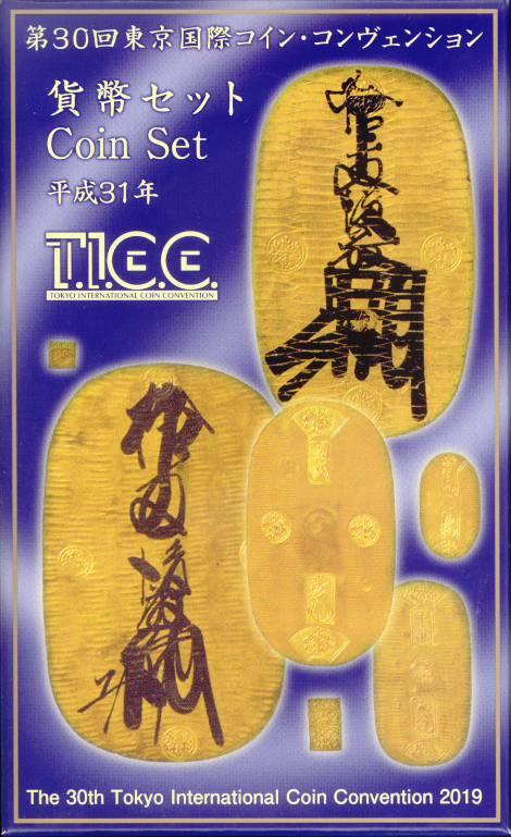 【平成31年】第30回 東京国際コインコンヴェンション 貨幣セット「江戸の金遣い〜徳川の造った金貨〜」 平成31年ミントセット【TICC】
