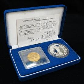 2002 FIFAワールドカップ 1万円金貨・1000円銀貨 2点セット 【 記念硬貨 】
