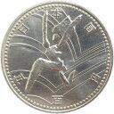 【記念硬貨】広島アジア競技大会記念 500円白銅貨C「跳ぶ」 平成6年(1994年)第12回アジア競技大会