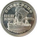 【記念硬貨】日本ブラジル交流・移住100周年記念 500円硬貨 未使用 平成20年(2008年)日伯交流・移住100年【記念貨幣】