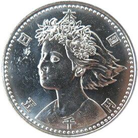 【記念硬貨】花と緑の博覧会記念 5000円銀貨 未使用 平成2年(1990年)【銀貨】