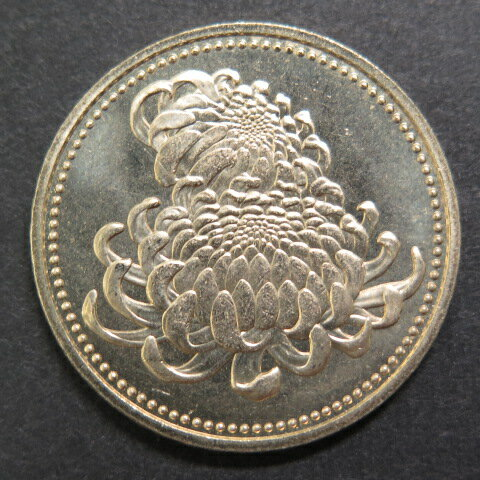 【記念硬貨】天皇陛下御在位20年記念 500円硬貨 未使用 平成21年(2009年)【記念貨幣】