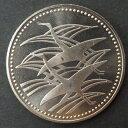 【記念硬貨】皇太子殿下御成婚記念 500円白銅貨 平成5年(1993年)