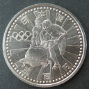 【記念硬貨】長野オリンピック記念 500円白銅貨2「ボブスレー」 平成9年(1997年)長野冬季五輪【未使用】