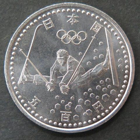 【記念硬貨】長野オリンピック記念 500円白銅貨3「フリースタイル」 平成10年(1998年) 未使用 長野冬季五輪【記念貨幣】