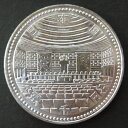 【記念硬貨】裁判所制度100周年記念 5000円銀貨 未使用 平成2年(1990年)【銀貨】